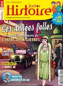 Abonnement Magazine Histoire Junior
