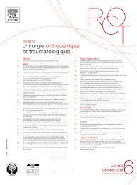 Abonnement Revue de Chirurgie Orthopédique et Traumatologique