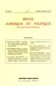 Abonnement Revue juridique et politique des états francophones