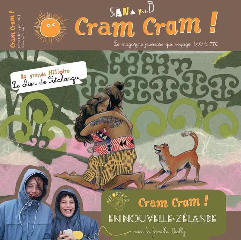 Cram Cram