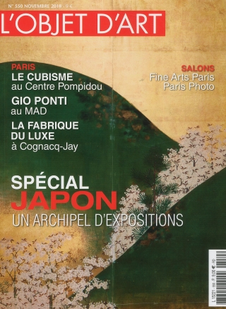 Abonnement magazine l'Objet d'art
